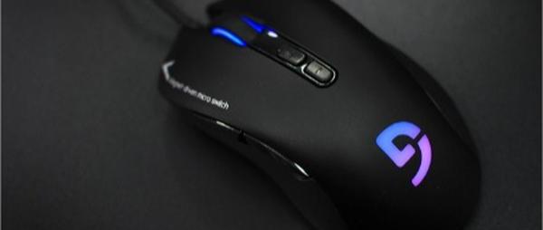 chuột máy tính TranNamPC - TranNam PC - Blog